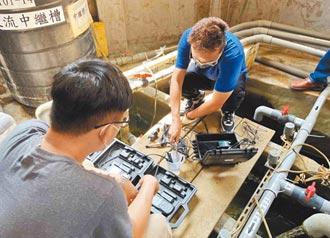 中市試水管家 即時掌握廢水處理