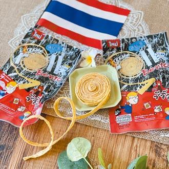 東南亞零食 味蕾偽出國