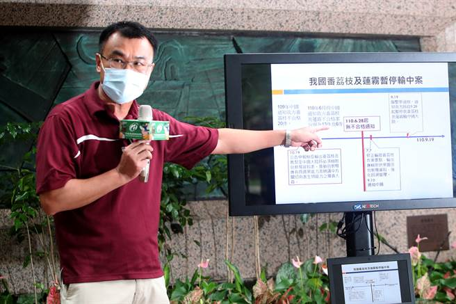 大陸海關總署動植物檢疫司19日發布「關於暫停台灣番荔枝(釋迦)和蓮霧輸入大陸」的通知,表示從台灣輸入的釋迦及蓮霧多次驗出有害生物介殼蟲,並於20日起暫停輸入。農委會主委陳吉仲針對「中國暫停我國釋迦及蓮霧輸入之因應措施」率相關單位出席說明。(鄭任南攝)