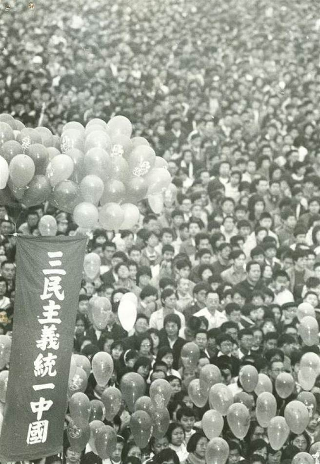 1985年01月02日元旦開國慶典中「三民主義統一中國」標語升空。(中時攝影組攝/中時報系檔案照未經同意禁止轉載)