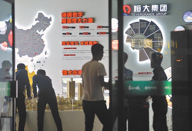 深陷債務風暴的中國恒大集團18日承認有6名高管提前贖回12筆投資產品。(中新社)
