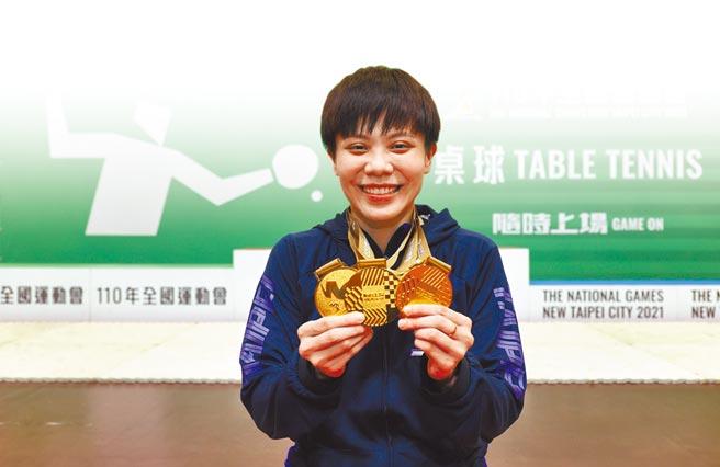 鄭怡靜開心秀出本屆全運會桌球賽所拿到的3面金牌。(110全國運動會提供)