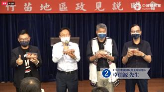 黨主席政見發表會 卓伯源帶4盒蓮霧 邀請候選人一起高喊挺農民