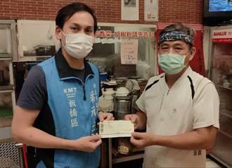 待用餐店家免費吃比付錢多 葉元之號召捐助
