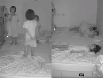 演練百次用在一時 3女童深夜開趴 下秒聽開門聲原地躺平