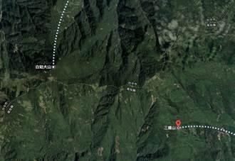 登山客單攻白姑大山傳2起失聯 1人找到 1人搜尋中