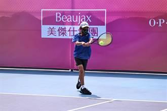 OPI盃全國青少年網球賽 歐子毅首奪青少年A級冠軍
