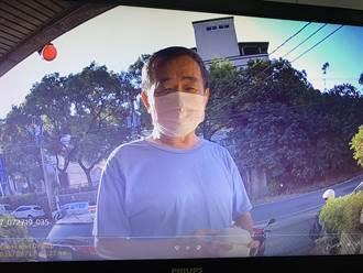回收物血壓計盒藏4萬元 仁武警方循線送還失主