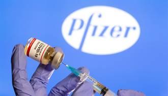 輝瑞/BioNTech聯合聲明:疫苗對5-11歲族群安全有效 將申請EUA