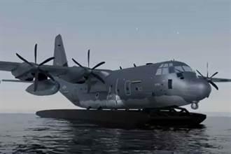 美軍MC-130將改裝成水上飛機 可在海上起降