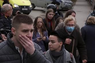 俄國大學槍響至少8死 今年第2起重大校園槍擊案