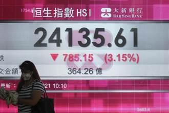港股殺成血海!千億級房地產巨頭崩跌近90% 突宣布停牌