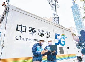 台灣5G網速 排名全球第一
