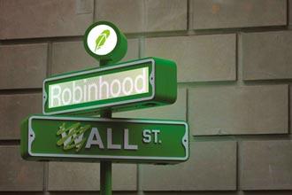 羅賓漢 前進大學拉客戶 展開深入校園全國行銷活動