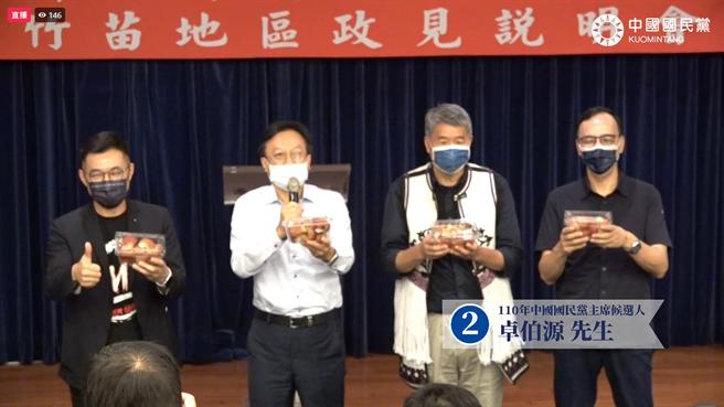 卓伯源帶蓮霧,4候選人一起高喊挺農民。(蔡依珍攝)
