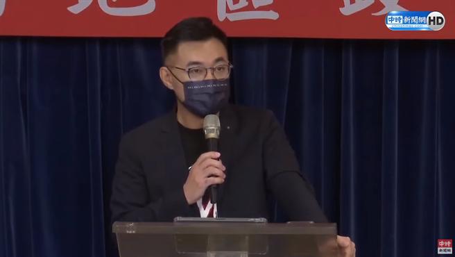 現任國民黨主席江啟臣。(圖/中時新聞網直播畫面)