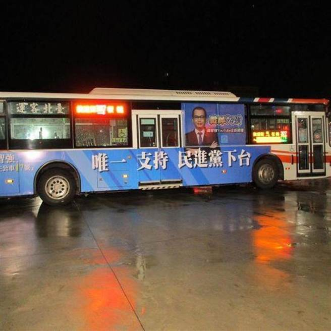 羅智強的公車廣告。(圖片摘自羅智強臉書)