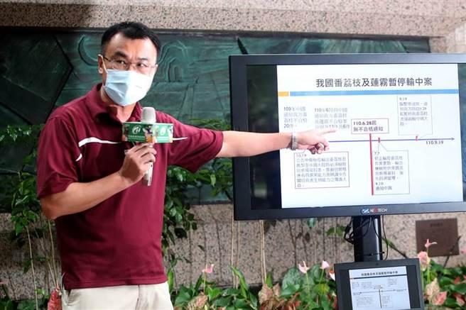 農委會主委陳吉仲針對「中國暫停我國釋迦及蓮霧輸入之因應措施」率相關單位出席說明。(鄭任南攝)