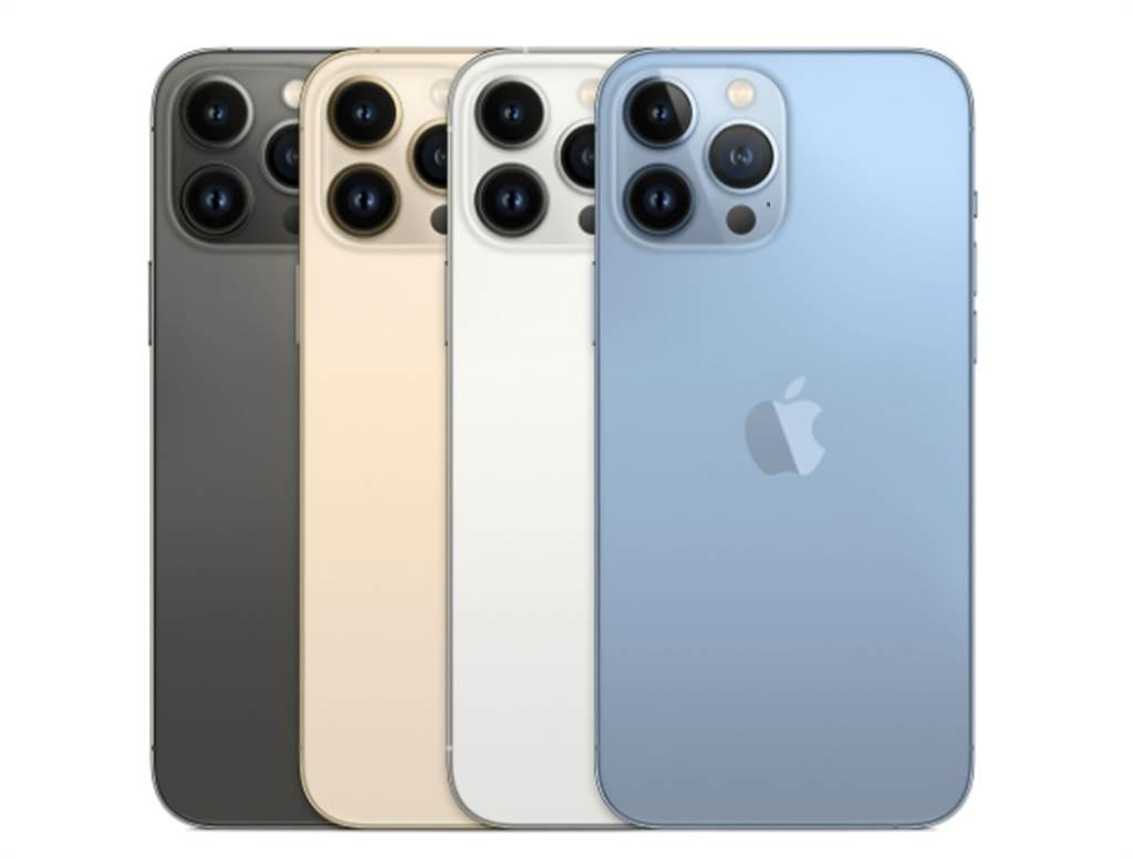 iPhone 13 Pro Max系列將開賣,拿掉塑膠包膜,走向更環保。(圖/蘋果官網)