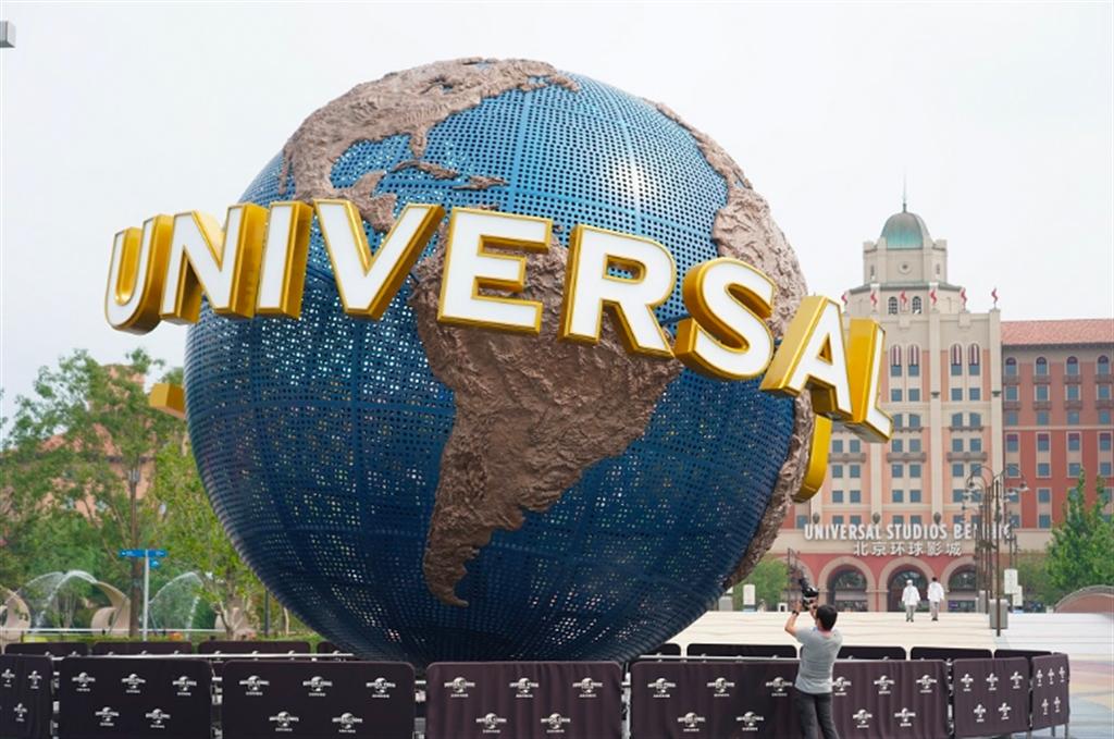 北京環球度假區20日開幕。(新華社資料圖片)