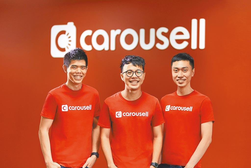 Carousell Group 獲1億美元投資