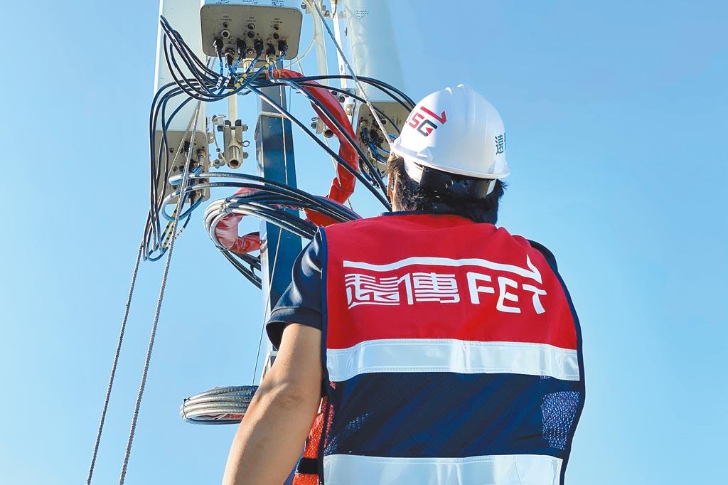遠傳5G網速全球第一 首贏韓國
