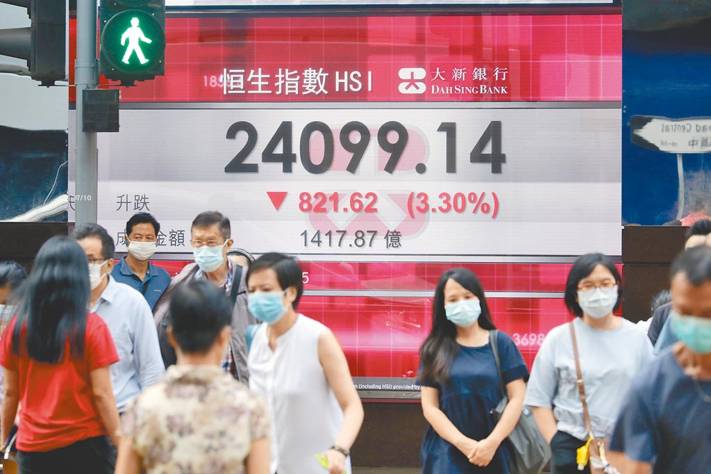 港股20日在地產股全面暴跌拖累下,恒生指數一度急跌超過1000點。(中新社)