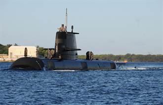 美澳核潛艦協議 法智庫:嚇跑對印太最積極的歐洲國家