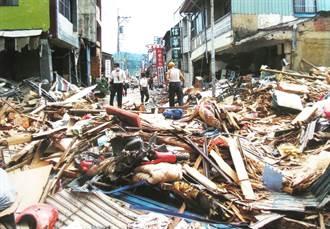 921大地震22周年 鍾佳濱:規畫建立巨災型保險制度