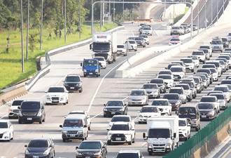 公路總局預估 今日上午10點起出現返家車潮