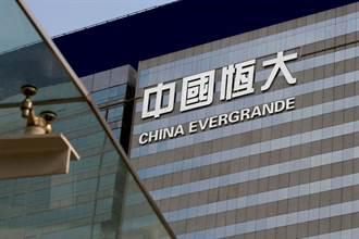 恒大危機不會變陸版雷曼時刻 外資調查揭北京最終手段