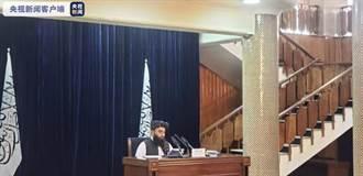 塔利班發言人:希望與大陸建立良好的關係
