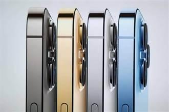 iPhone最失敗功能是它 網友超認同!哀「死不改」