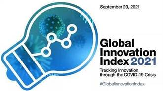 2021全球創新指數 陸第12名 超過日本