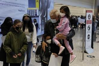11月入境美國得完整接種疫苗 帶孩子出國怎辦?