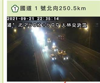 國1北上大林交流道3車追撞 3人輕傷送醫