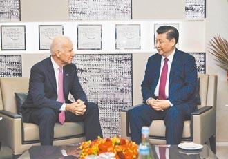 中國開始對美國說不