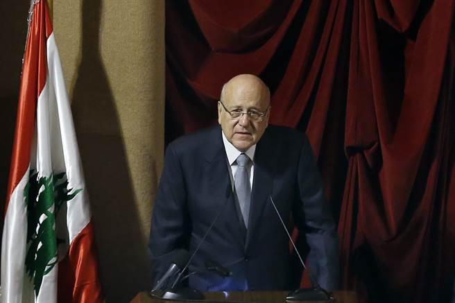 黎巴嫩總理米卡提(Najib Mikati)。(圖/美聯社)