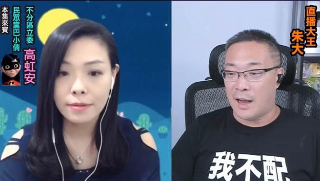 民眾黨立委高虹安(左)、「宅神」朱學恒。(圖/翻攝自朱學恒臉書)