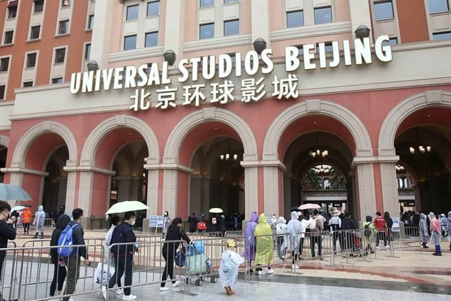經歷20年籌畫,備受關注的北京環球影城20日正式開園。(中新社)