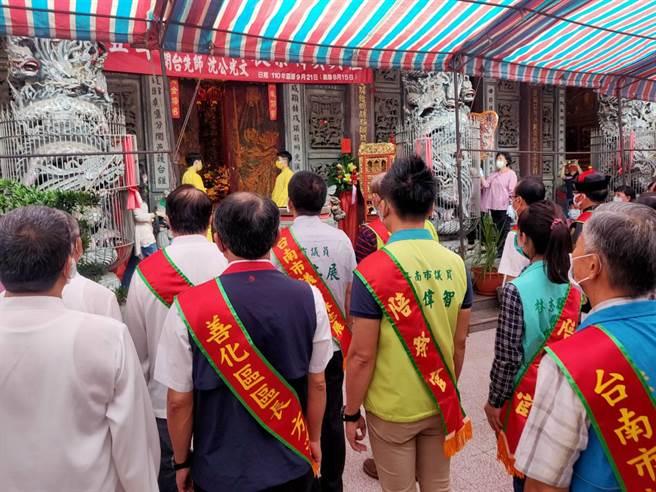 慶安宮每年中秋秋祭依古禮祭拜文昌帝君。(讀者提供/劉秀芬台南傳真)