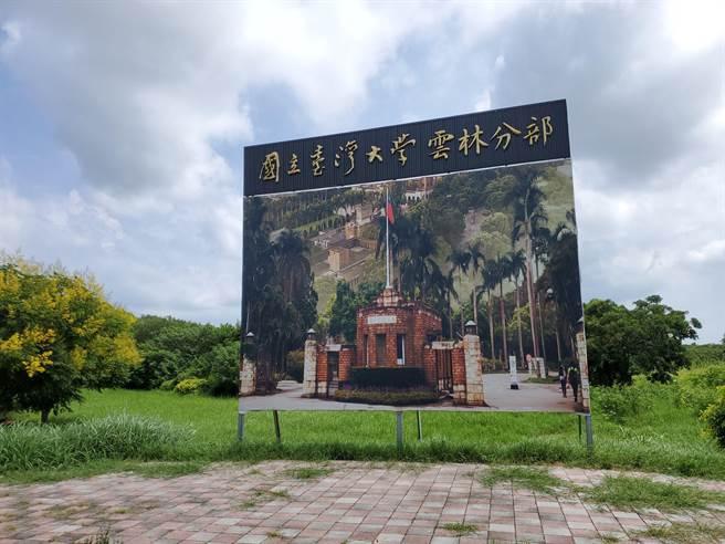 臺大雲林分部的校地明年中將再蓋臺大雲林分院虎尾醫院第二期工程、國家級高齡福祉健康研究中心。(周麗蘭攝)
