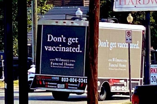 網友分享發現印有「不要打疫苗」廣告的麵包車。(圖/翻攝Twitter@yourgeniushands)