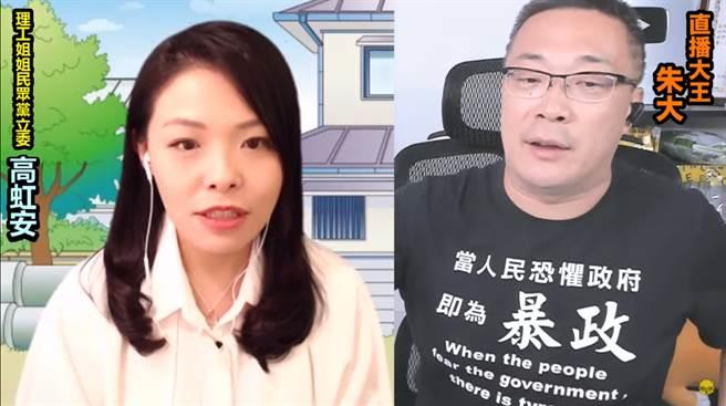 台灣民眾黨立委高虹安(左)、政治評論員 朱學恒(右)。(圖/翻攝自 朱學恒臉書)