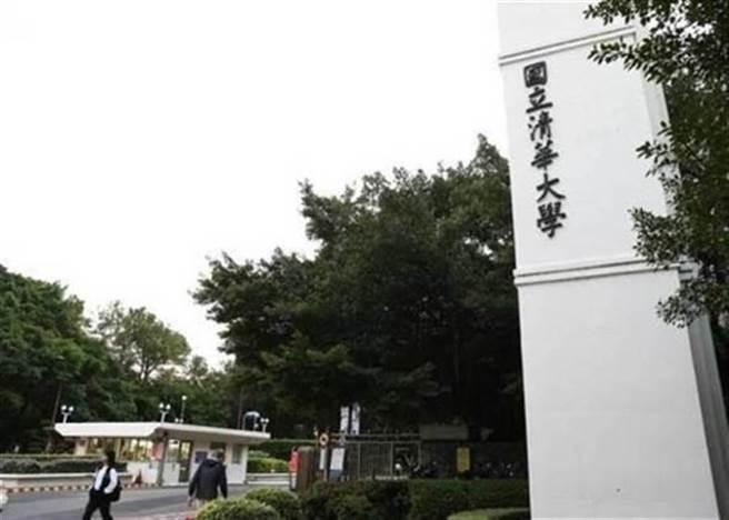 清大學生會長奇葩新生致詞遭外界罵翻,學生會也緊急發布道歉聲明。(圖/本報資料照)