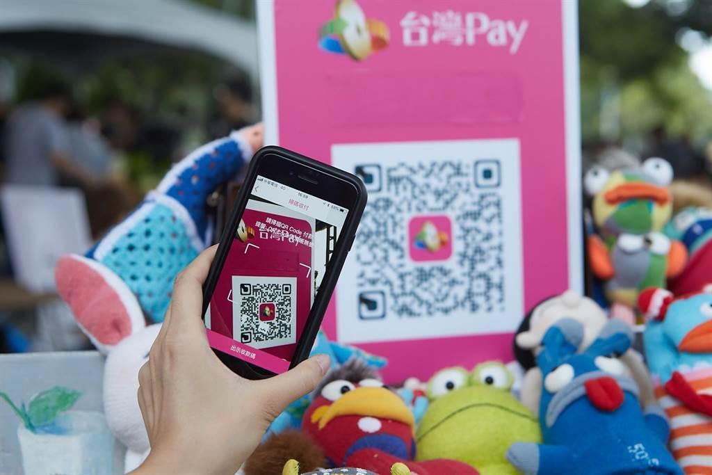 台灣Pay討論度最高。(圖/報系資料照)