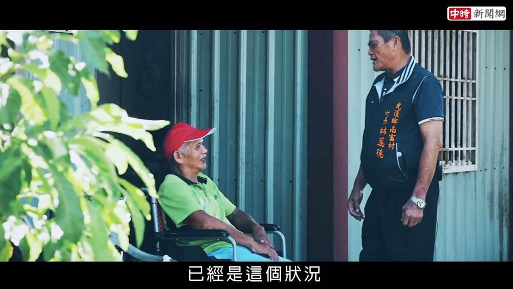 村長發現獨居且身體狀況及經濟狀況不好的阿仁爺爺,緊急伸出援手聯繫一粒麥子基金會。(圖/中時新聞網Youtube)