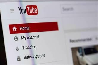 YouTube「史上觀看次數最高」神曲竟是它 一播放爸媽們都跪了