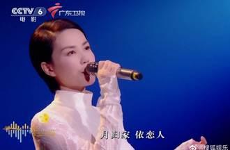 謝霆鋒同台王菲全程裝酷真實原因曝光 鄧超一表情網笑炸