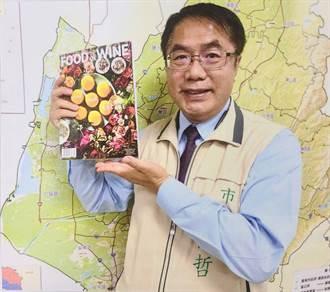柑橘被點名下波禁輸陸 黃偉哲認應戒慎恐懼分散市場